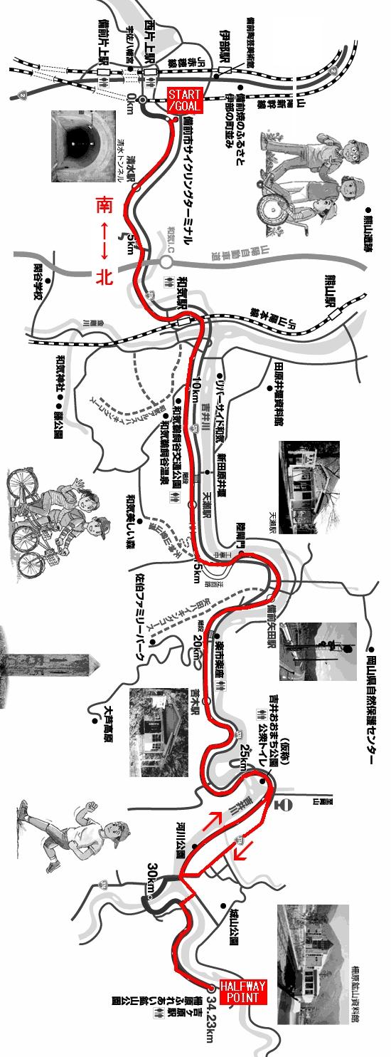 map_roman.jpg