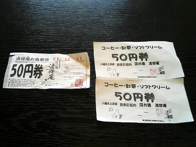 s-040.jpg