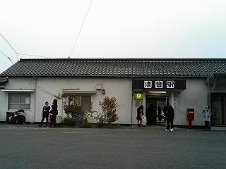 s-080.jpg