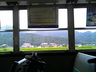s-TS360400.jpg