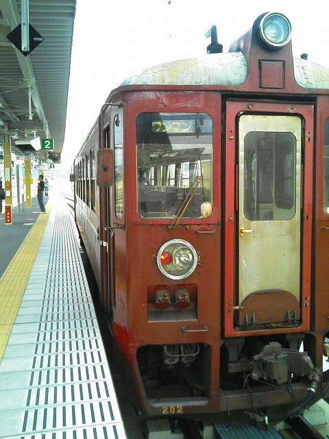s-TS361556.jpg