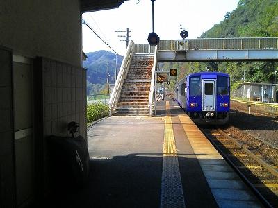 s-TS362950.jpg