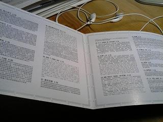 s-TS360836.jpg