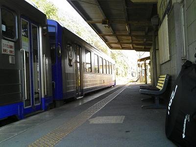 s-TS362949.jpg